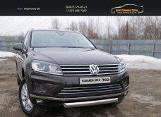 Защита передняя нижняя (овальная) 75х42 мм Volkswagen Touareg 2014+/арт.820-24