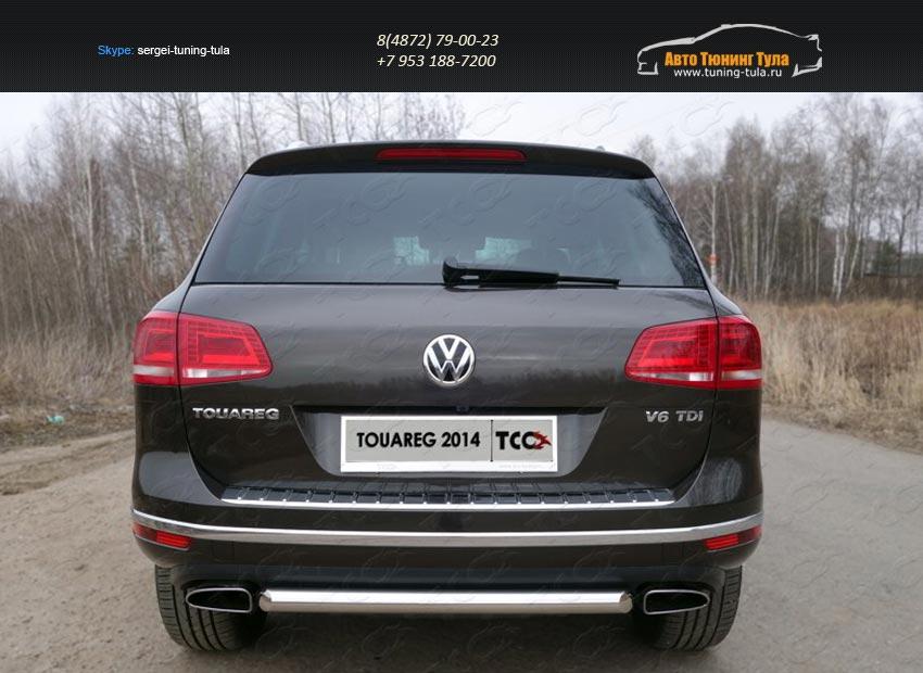 Защита задняя 60,3 мм Volkswagen Touareg 2014+/арт.820-25