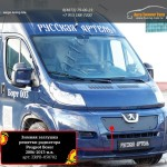 Зимняя заглушка решетки радиатора Peugeot Boxer 2006-2013 (250 кузов)/арт.705-10
