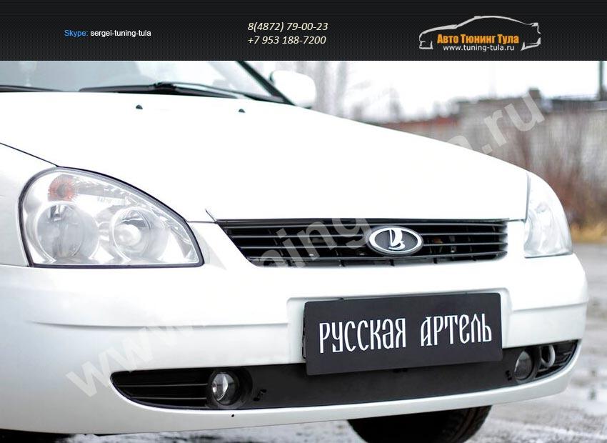 Зимняя заглушка решетки переднего бампера Lada Приора 2007-2011/арт.130-2