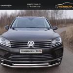Защита передняя нижняя (двойная) 60,3/60,3 мм Volkswagen Touareg 2014+