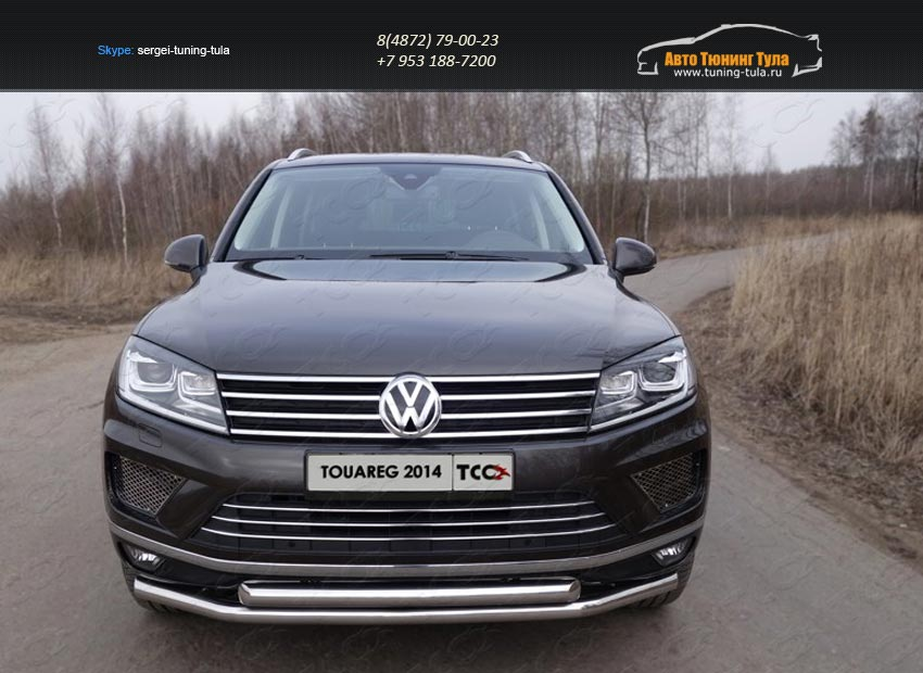 Защита передняя нижняя (двойная) 60,3/60,3 мм Volkswagen Touareg 2014+/арт.820-21
