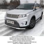 Защита передняя нижняя 42,4 мм Suzuki Vitara 2015