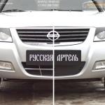 Зимняя заглушка решетки переднего бампера Nissan Almera Classic 2007-2012
