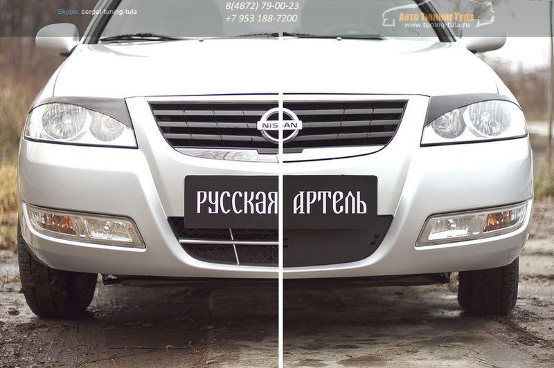 Зимняя заглушка решетки переднего бампера Nissan Almera Classic 2007-2012/арт.114-5