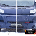 Зимняя заглушка решетки радиатора +бампера Peugeot Boxer 2006-2013 (250 кузов)