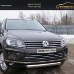 Защита передняя нижняя (овальная) 75х42 мм Volkswagen Touareg 2014+