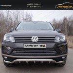 Защита передняя нижняя (кенгурин) 60,3/42,4 мм Volkswagen  Touareg 2014+