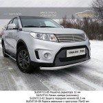 Защита передняя нижняя 60,3 мм Suzuki Vitara 2015