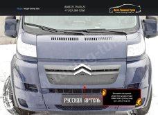 Зимняя заглушка решетки радиатора Citroen Jumper 2006-2013 (250 кузов)/арт.705-12