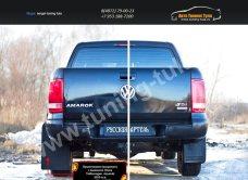 Брызговики (широкие) с выносом 50 мм Volkswagen Amarok 2010+/арт.27-6