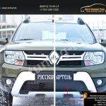 Зимняя заглушка решётки переднего бампера Renault Duster 2015+