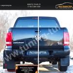Брызговики (широкие) с выносом 50 мм Volkswagen Amarok 2010+