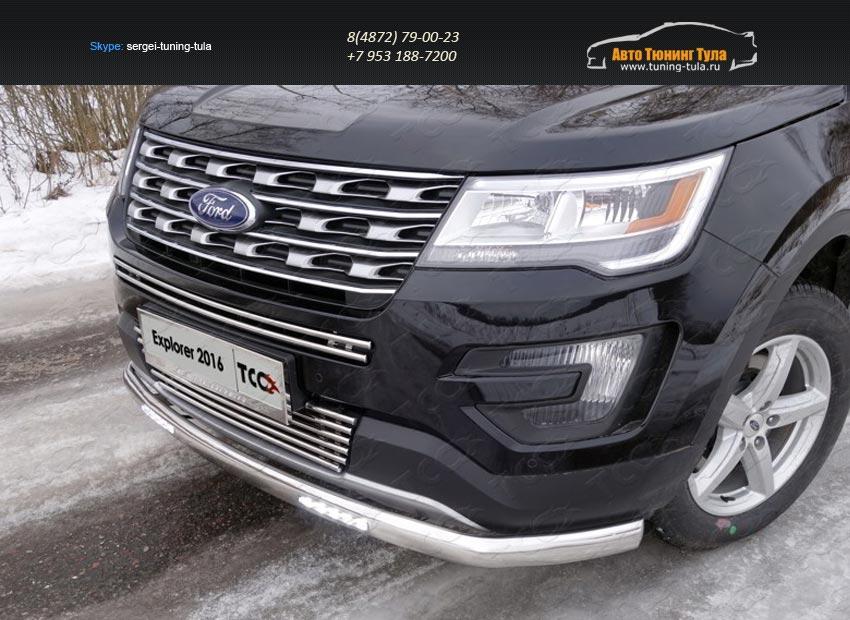 Защита передняя нижняя (овальная длинная с ДХО) 75х42 мм+Рамка номерного знака (комплект) Ford EXPLORER 2016+/арт.671-21