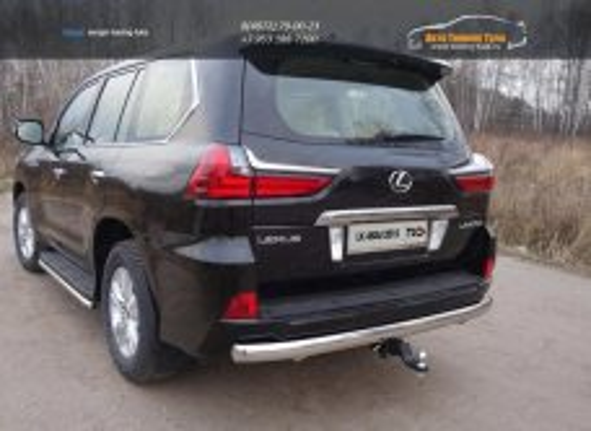 Защита задняя (овальная) 75х42 мм Lexus LX 450d 2015+/арт.670-35