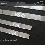 Накладки на пороги (лист зеркальный надпись Vesta или лист шлифованный надпись Vesta) Lada Vesta 2015+/арт.291-4