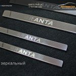 Накладки на пороги (лист шлифованный надпись Granta или лист зеркальный надпись Granta) Lada Granta 2011+/арт.291-2