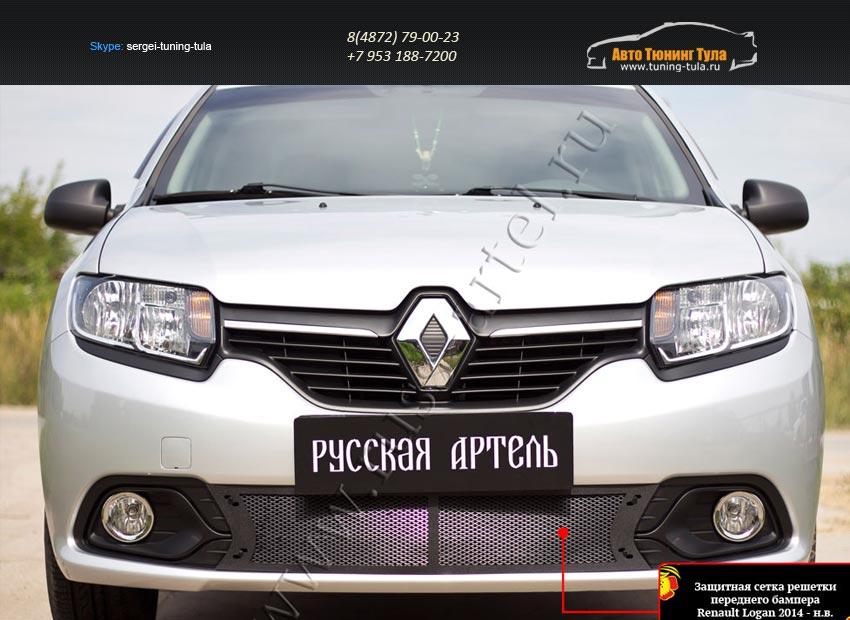 Защитная сетка решетки переднего бампера Renault Logan 2014+/арт.654-18