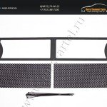 Защитная сетка решетки переднего бампера Renault Logan 2014+