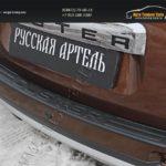 Накладка на задний бампер Вариант 2 Renault Duster 2010-2014 NRD-025702