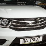 Накладки из нерж.стали на штатную решетку радиатора UAZ Patriot 2015- / арт.833