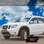 RN-060202 - Накладки на арки колес /расширители арок Nissan Terrano 2014-