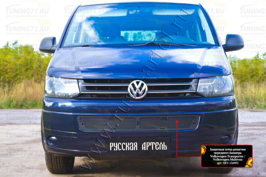 Защитная сетка решетки переднего бампера Volkswagen Transporter (T5 рестайлинг) 2009-2015 SRV-136902