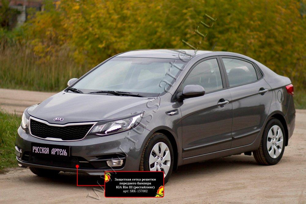 Запчасти Nissan Tiida купить, сравнить цены в Самаре - BLIZKO
