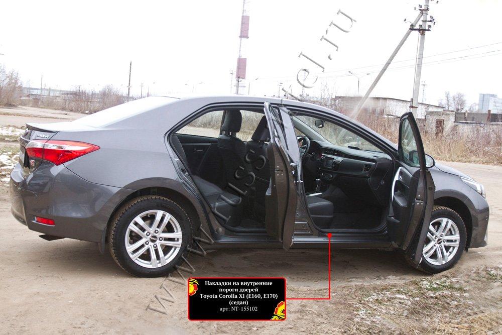 Накладки на внутренние пороги дверей Toyota Corolla (седан) 2012-2015 NT-155102