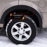 Накладки на колёсные арки Great Wall Hover H5 2011-2016 NAG-071002
