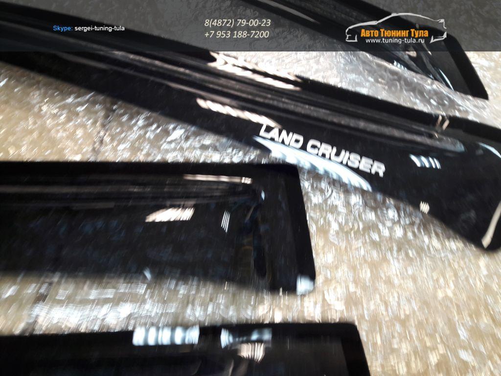 Дефлекторы Toyota Land Cruiser 200 (2007-2018) NLDSTOLCR0732