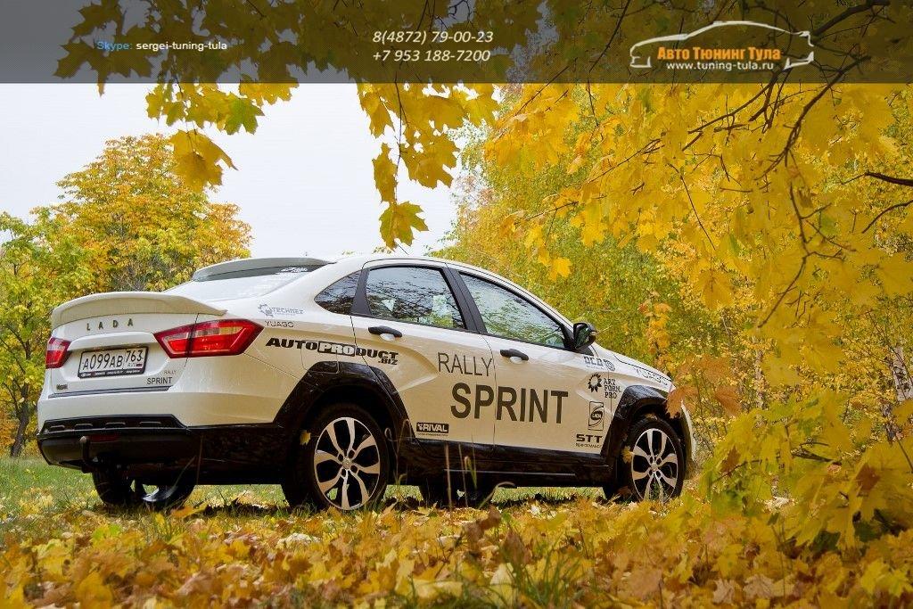 Комплект Sprint LADA VESTA Sedan SW с 2016 г.в  – Юбки бамперов накладки арок, пороги и молдинги (АБС) / арт.852