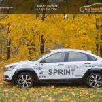 Комплект Sprint LADA VESTA Sedan SW с 2016 г.в  – Юбки бамперов накладки арок, пороги и молдинги (АБС)