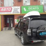Автобокс на крышу ACTIVE BASE Серый, Черный, Белый / арт.852-6